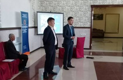Курсы «Bastau Бизнес» успешно стартовали в Актюбинской области